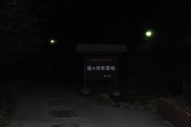 志賀高原 17日 455.jpg